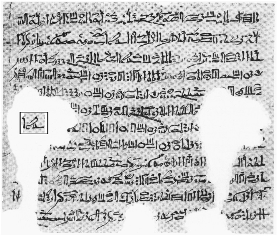 An extract of the Cairo Calendar papyrus (1244–1163 B.C.). The University of Helsinki scholars present evidence that the 2.85-day period in the Cairo Calendar is equal to that of the eclipsing binary Algol during this historical era. They show that Algol was represented as Horus and thus signified both divinity and kingship. The texts describing the actions of Horus are consistent with the course of events witnessed by a naked-eye observer of Algol, supporting the researchers claim that this document is the oldest preserved historical record of the discovery of a variable star. Inside the superimposed rectangle is the hieratic writing for the word 'Horus'. Image credit: Lauri Jetsu.
